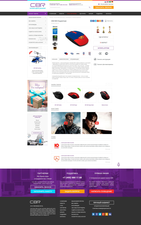 cart_product_catalog