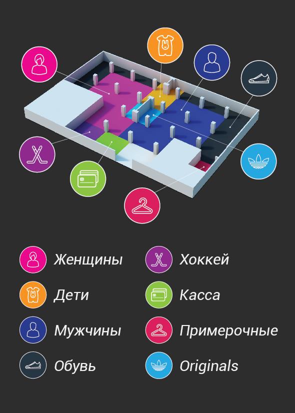 sborka-01
